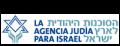 logo-agencia-judia